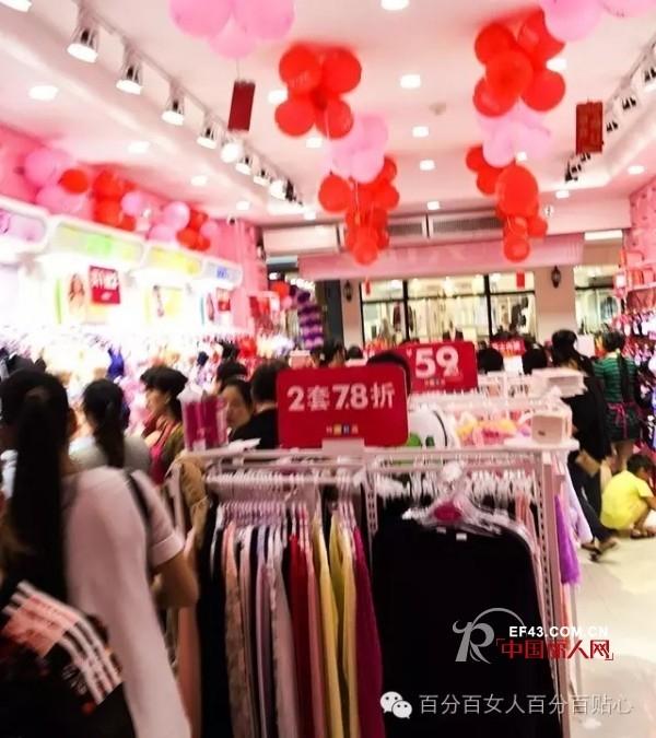 100%女人浙江杭州张人波店铺新店开业啦!